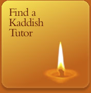 Kaddish Tutor